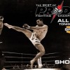 Best of Pride: Shogun Rua Premieres tonight on Spike